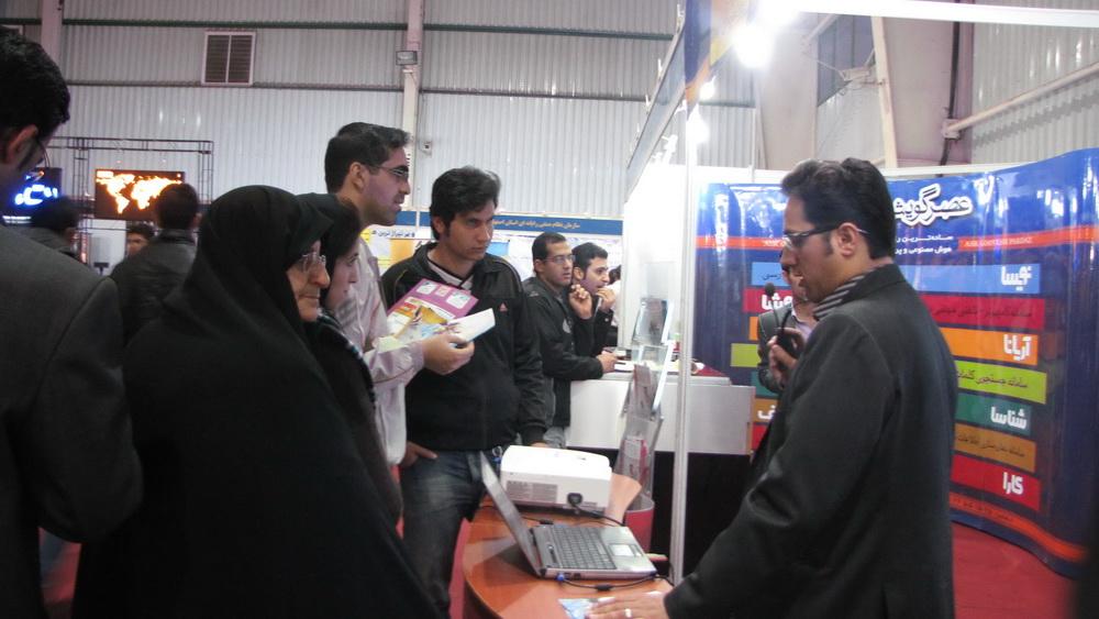 اتوکام اصفهان 2012