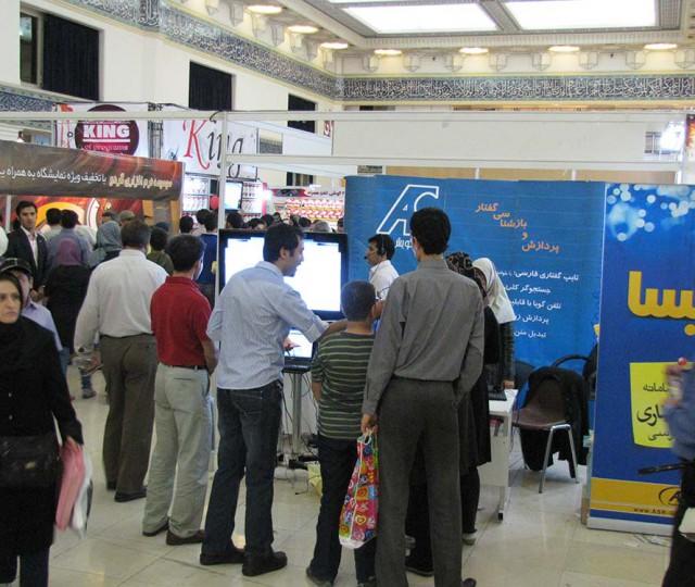 رسانه های دیجیتال تهران 1389