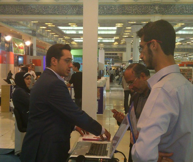 رسانه های دیجیتال تهران 1391