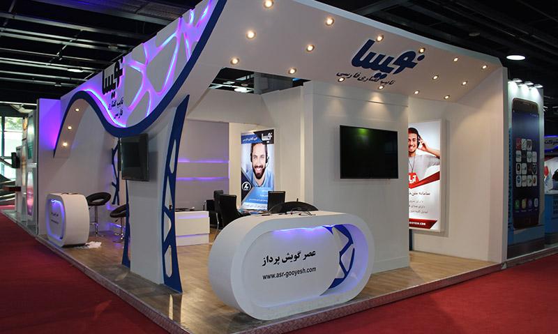 نمایشگاه الکامپ تهران 2017