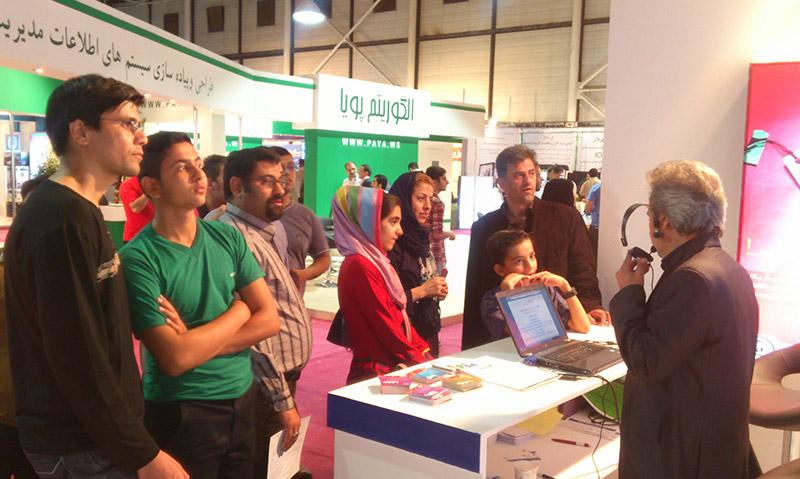 نمایشگاه ایرانکام مشهد 2014