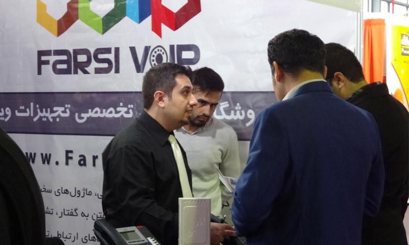 نمایشگاه الکامپ تهران 2015