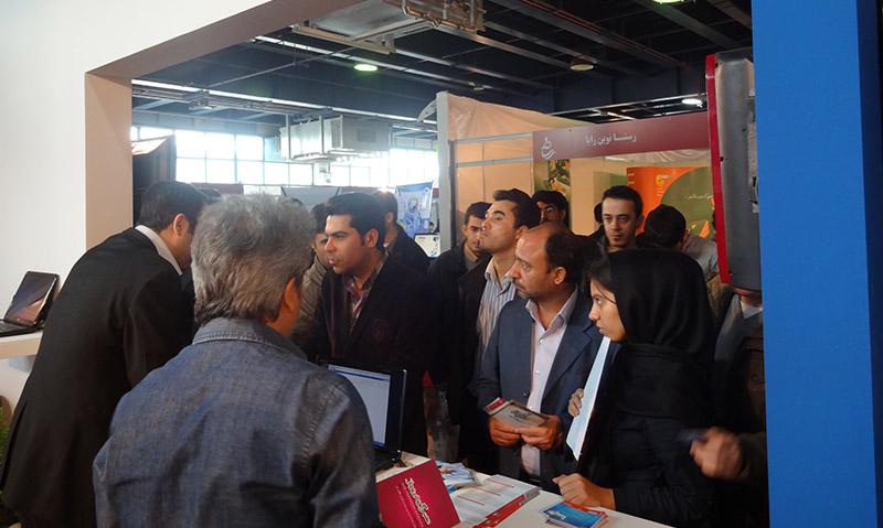نمایشگاه رسانههای دیجیتال تهران 2014