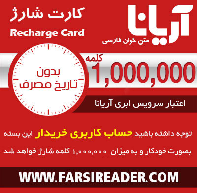 ariana-echarge1000000