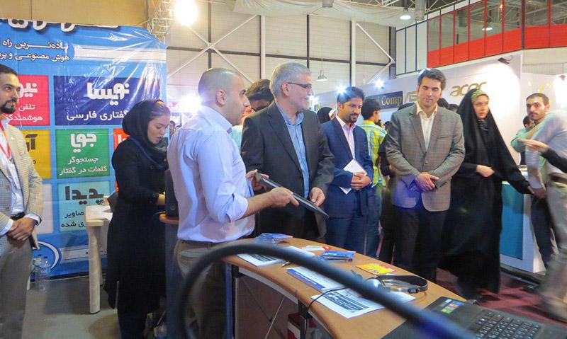 نمایشگاه ایرانکام مشهد 2017